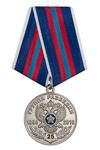 Медаль «25 лет Группе разведки УФСБ РФ по Омской области»