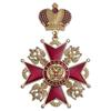 Знак «За особые заслуги»