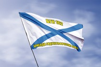 Удостоверение к награде Андреевский флаг БГК 162