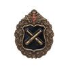 Знак «Ракетно-артиллерийские войска»