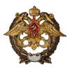 Нагрудный знак «Военно-морская академия»