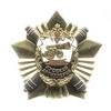 Знак «630 лет русской артиллерии» №1