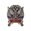 Знак «Казачий кадетский корпус» с бланком удостоверения