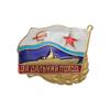 Знак «За дальний поход», СССР, подводный флот