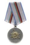 Медаль «За заслуги. Белорусский Союз ветеранов войны в Афганистане» 1 ст. с бланком удостоверения
