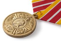 Медаль «Выпускнику СВУ» с бланком удостоверения
