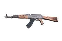 Макет оружия в металле «АК-103» 290 мм