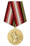 Медаль «ЛВВПУ ПВО им. Ю.В. Андропова» с бланком удостоверения