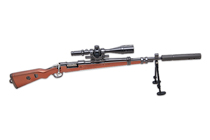 Макет оружия в металле «Винтовка Маузер 98» 400 мм