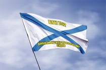 Удостоверение к награде Андреевский флаг БГК 752