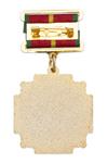 Удостоверение к награде Знак «Участник ликвидации последствий аварии на ЧАЭС», современный муляж