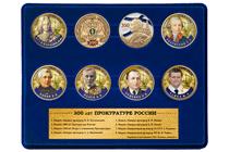 Коллекция медалей «300 лет прокуратуре России»