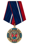 Медаль «85 лет подразделениям БХСС-БЭП-ЭБиПК МВД» с бланком удостоверения