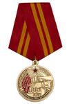 Медаль «105 лет Октябрьской революции» с бланком удостоверения