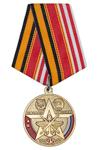 Медаль «95 лет ДОСААФ» с бланком удостоверения