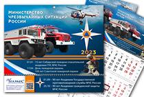 Квартальный календарь на 2021 г. «30 лет МЧС»