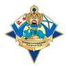 Знак «Вспомогательный флот Камчатки» с бланком удостоверения