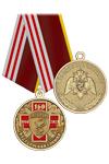 Медаль «160 лет медицинской службе Росгвардии» с бланком удостоверения