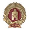 Знак «Нижегородская кадетская школа»