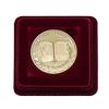 Комплект медали «За особые успехи в учении» в футляре с бланком, новый образец 2020 г.