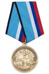 Медаль «Участник миротворческой операции в Нагорном Карабахе. 2020» с бланком удостоверения