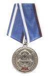 Медаль «130 лет водолазному делу России»