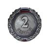 Знак «2 разряд»