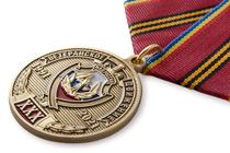 Медаль «30 лет ветеранскому движению МВД России» с бланком удостоверения