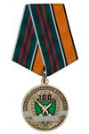 Медаль «100 лет Военно-охотничьему обществу» с бланком удостоверения