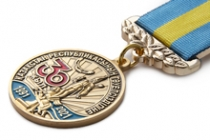 Медаль «30 лет независимости Республики Казахстан» с бланком удостоверения