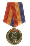 Медаль «85 лет Госпожнадзору России. За заслуги»