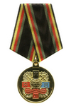 Медаль Международной Ассоциации «Кадетское братство» с бланком удостоверения