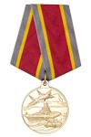 Медаль «Защитнику Отечества ВС России» с бланком удостоверения