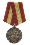 Медаль «215 лет Фельдсвязи России», №1