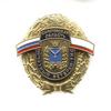 Знак «Почетный ветеран УИС. Саратовская область»