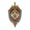 Знак «90 лет контрразведке ФСБ России»