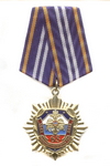 Знак «65 лет Спецподразделениям ГПС России»
