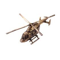 """Вертолёт """"Ансат"""", масштабная модель 1:200"""