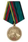 Медаль «185 лет железным дорогам России» с бланком удостоверения