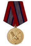 Медаль «Ветеран боевых действий» с бланком удостоверения