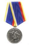 Медаль «За службу в СОБР МВД по Чувашской Республике» с бланком удостоверения