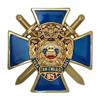 Знак «85 лет ГАИ-ГИБДД МВД России» с бланком удостоверения