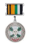 Медаль ГУ ЖДВ МО России «170 лет железнодорожным войскам» с бланком удостоверения (квадроколодка)