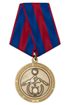 Медаль «Во славу Абхазии. Союз Абхазских добровольцев КЧР» 36 мм