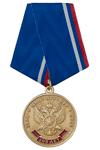 Медаль «100 лет ИНО-ПГУ-СВР»