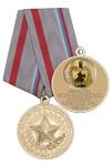"""Медаль РОО АВОО в РТ """"Сокол"""" «За помощь и содействие ветеранскому движению» с бланком удостоверения"""