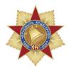 Знак «Ветеран Чернобыля Республики Казахстан. 35 лет ликвидации аварии на ЧАЭС» с бланком удостоверения