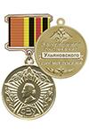 Знак «За успешное окончание Ульяновского СВУ МО России» с бланком удостоверения