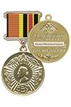 Знак «За успешное окончание Санкт-Петербургского СВУ МО России» с бланком удостоверения