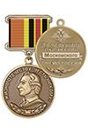 Знак «За успешное окончание Московского СВУ МО России (МсСВУ)» с бланком удостоверения
